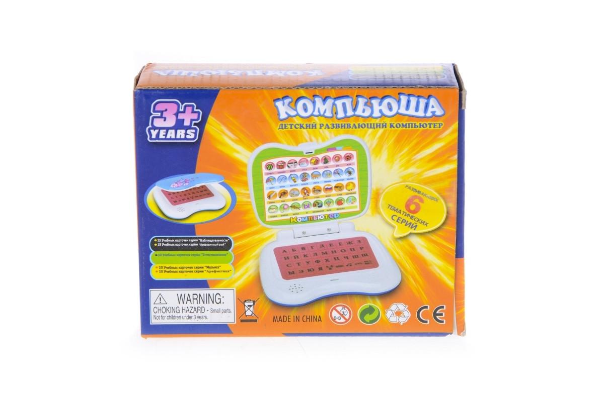 Детский интерактивный компьютер IE51B
