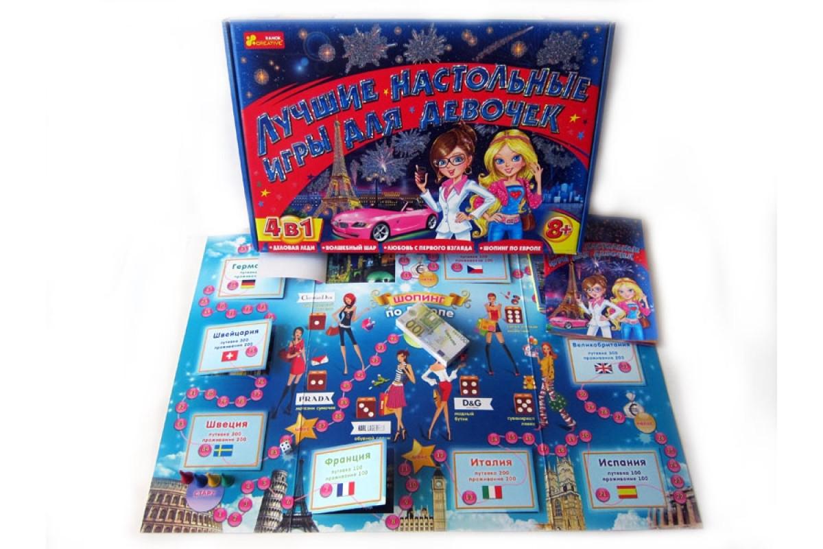Лучшие настольные игры для девочек 4 в1 (8+)