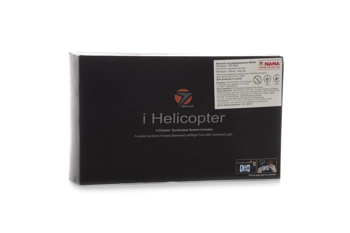 Вертолет на радиоуправлении IOS IM186