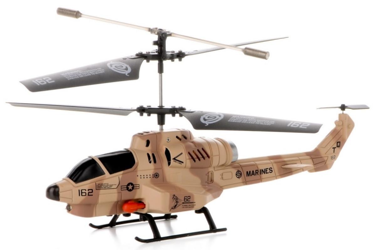 Военный вертолет на радиоуправлении IOS Android IM189