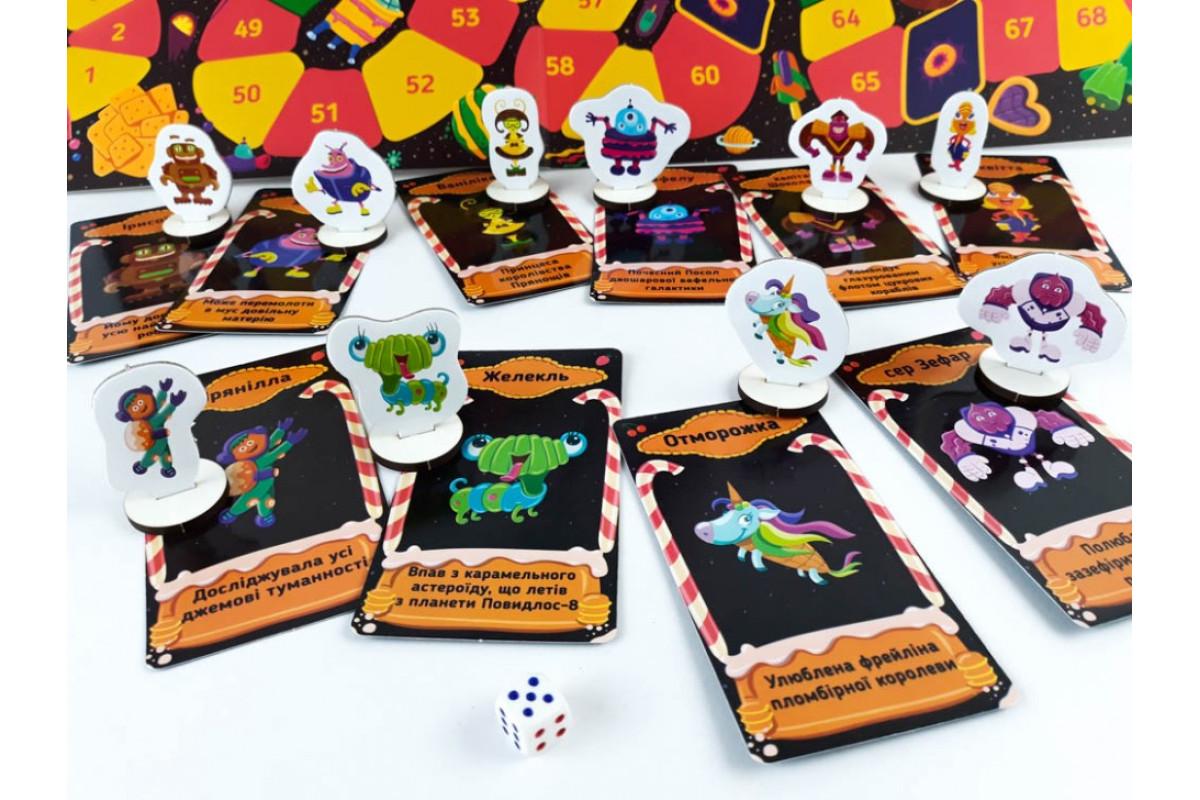 Настольная игра Вселенная. Конфеткосмическая маршрутная игра