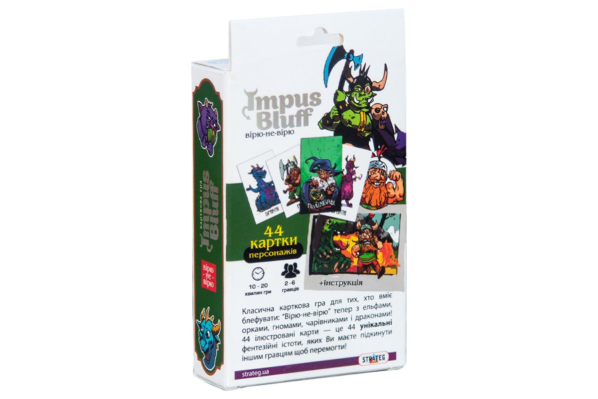 Карточная игра 30761 (укр.) Impus Bluff, в коробке 15-8,3-3 см
