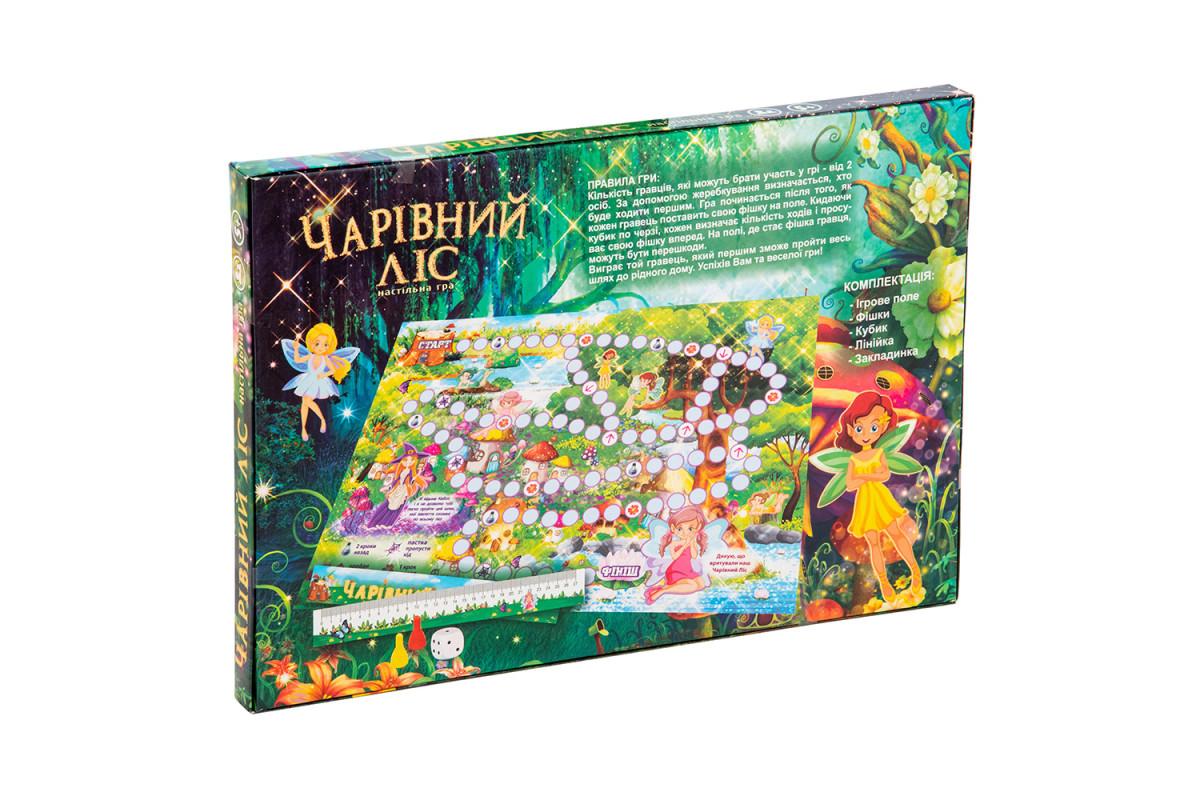 Игра 30215 (укр.) Волшебный лес, в коробке 37-25,5-2 см